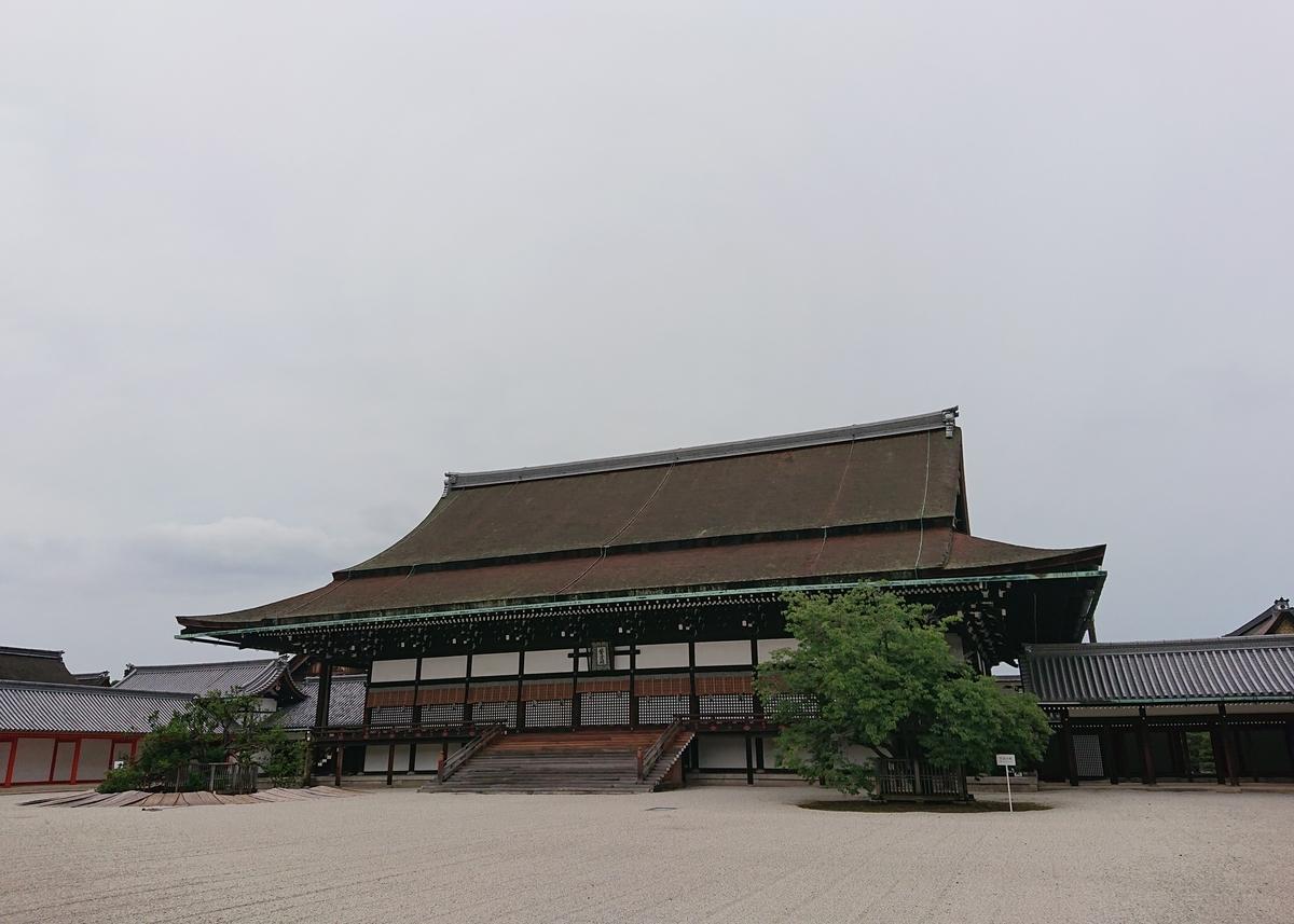 f:id:Kaimotu_Hatuji:20190720212410j:plain