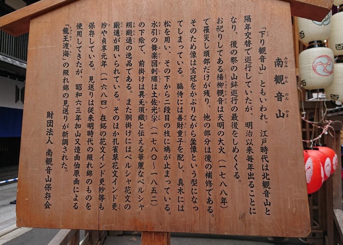 f:id:Kaimotu_Hatuji:20190721200810j:plain