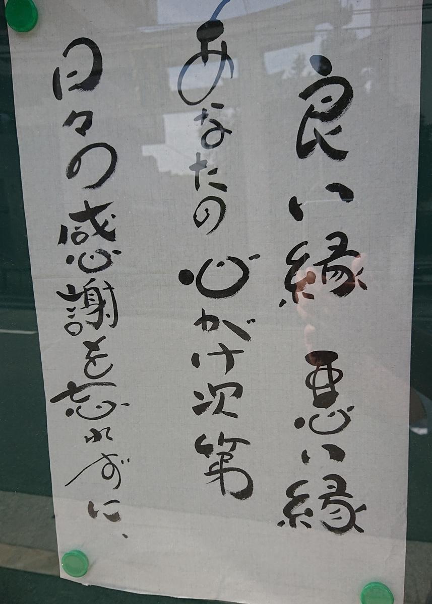 f:id:Kaimotu_Hatuji:20190722190745j:plain
