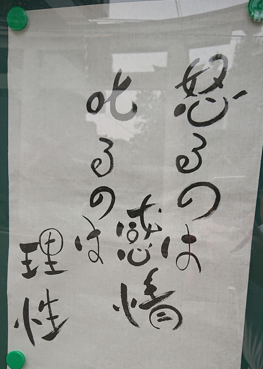 f:id:Kaimotu_Hatuji:20190722190814j:plain