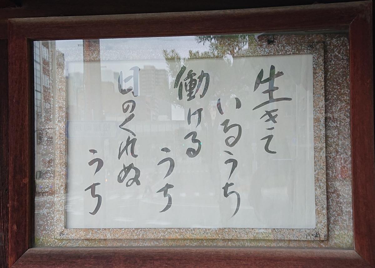 f:id:Kaimotu_Hatuji:20190722190852j:plain