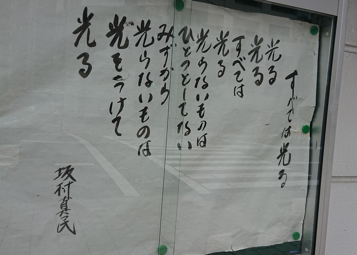 f:id:Kaimotu_Hatuji:20190722190915j:plain