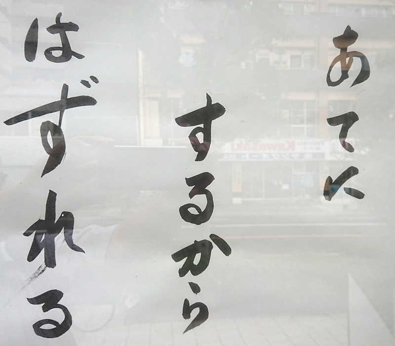 f:id:Kaimotu_Hatuji:20190723091435j:plain
