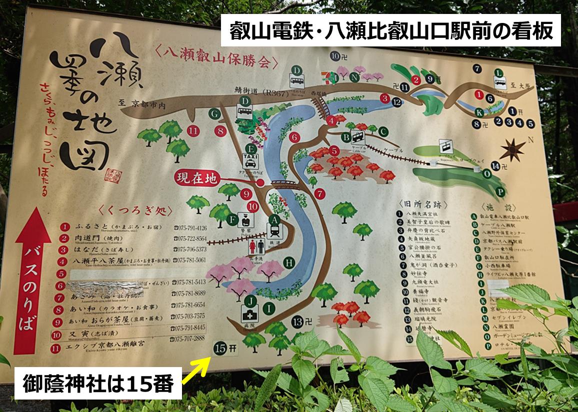 f:id:Kaimotu_Hatuji:20190724110227p:plain