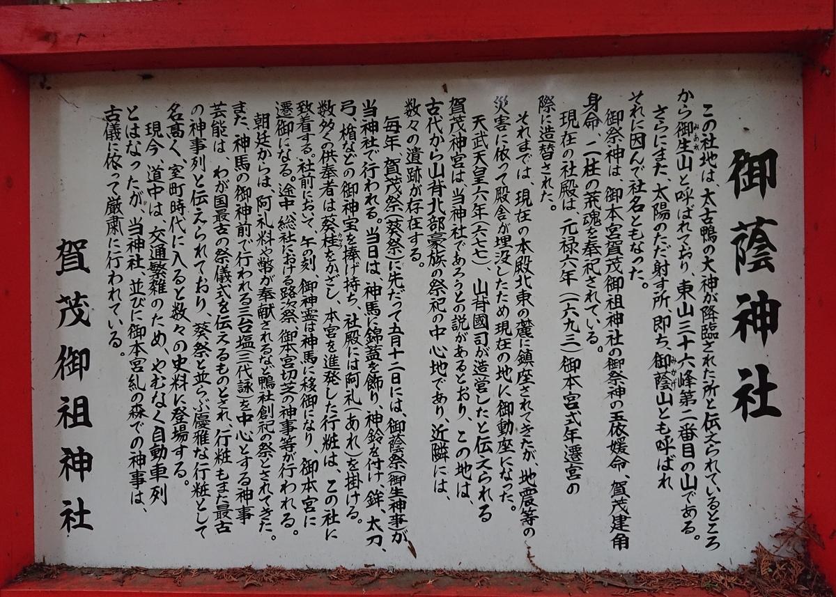 f:id:Kaimotu_Hatuji:20190724121823j:plain
