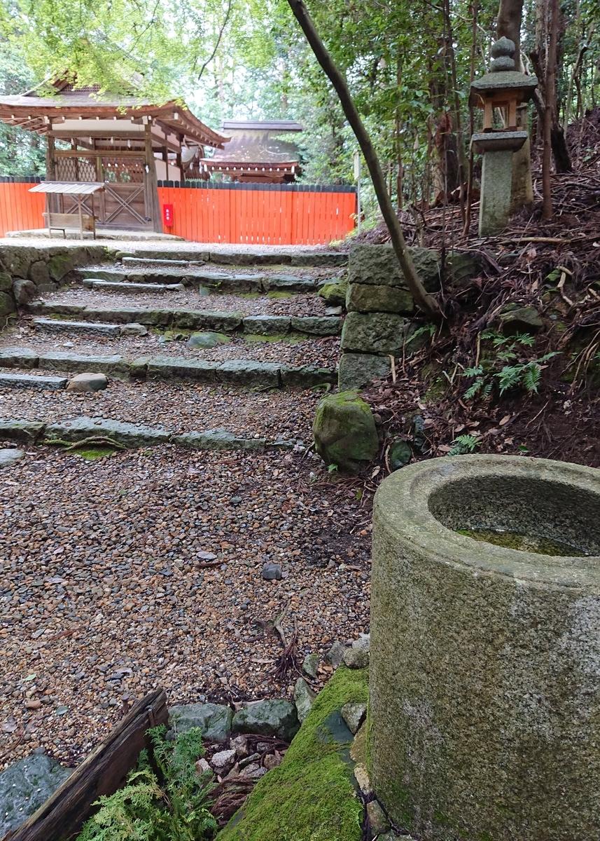 f:id:Kaimotu_Hatuji:20190724123204j:plain