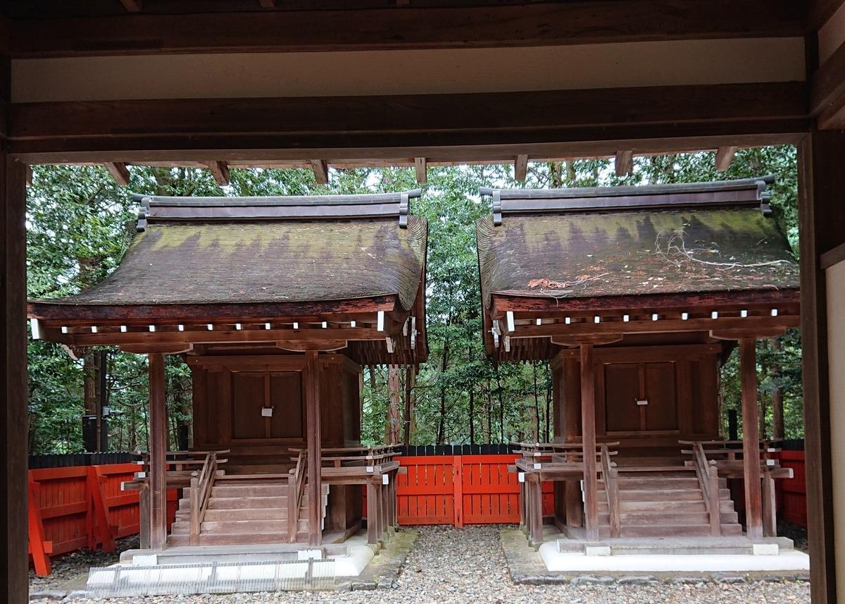 f:id:Kaimotu_Hatuji:20190724123624j:plain