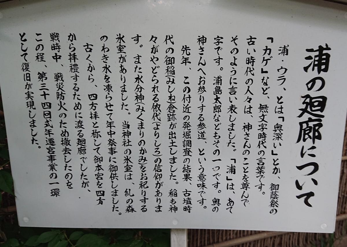 f:id:Kaimotu_Hatuji:20190724134551j:plain
