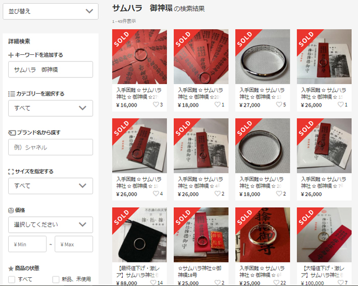 f:id:Kaimotu_Hatuji:20190724153222j:plain