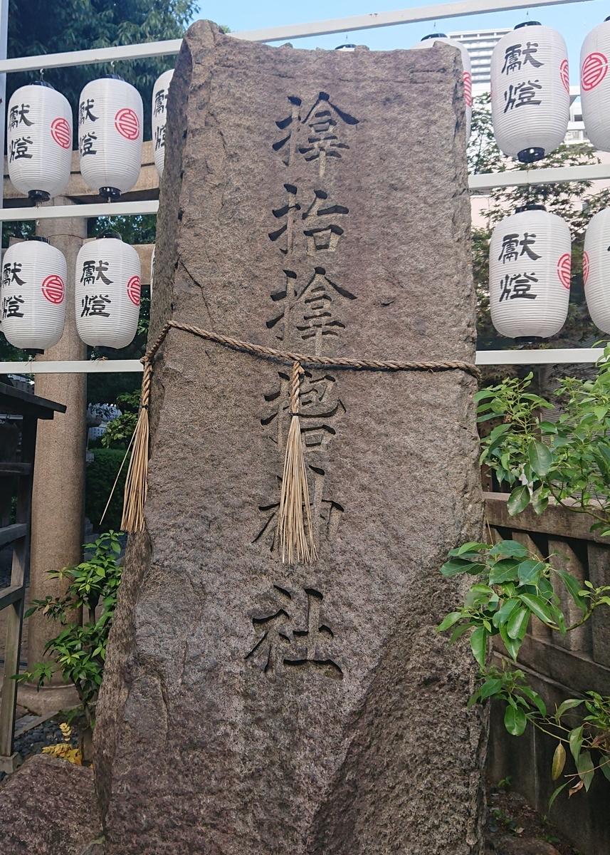 f:id:Kaimotu_Hatuji:20190724184845j:plain