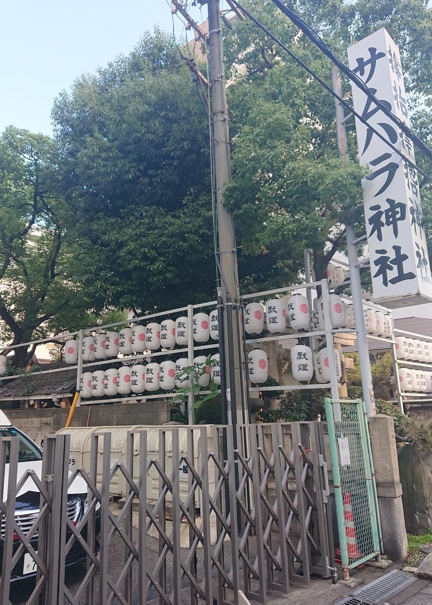 f:id:Kaimotu_Hatuji:20190724184930j:plain