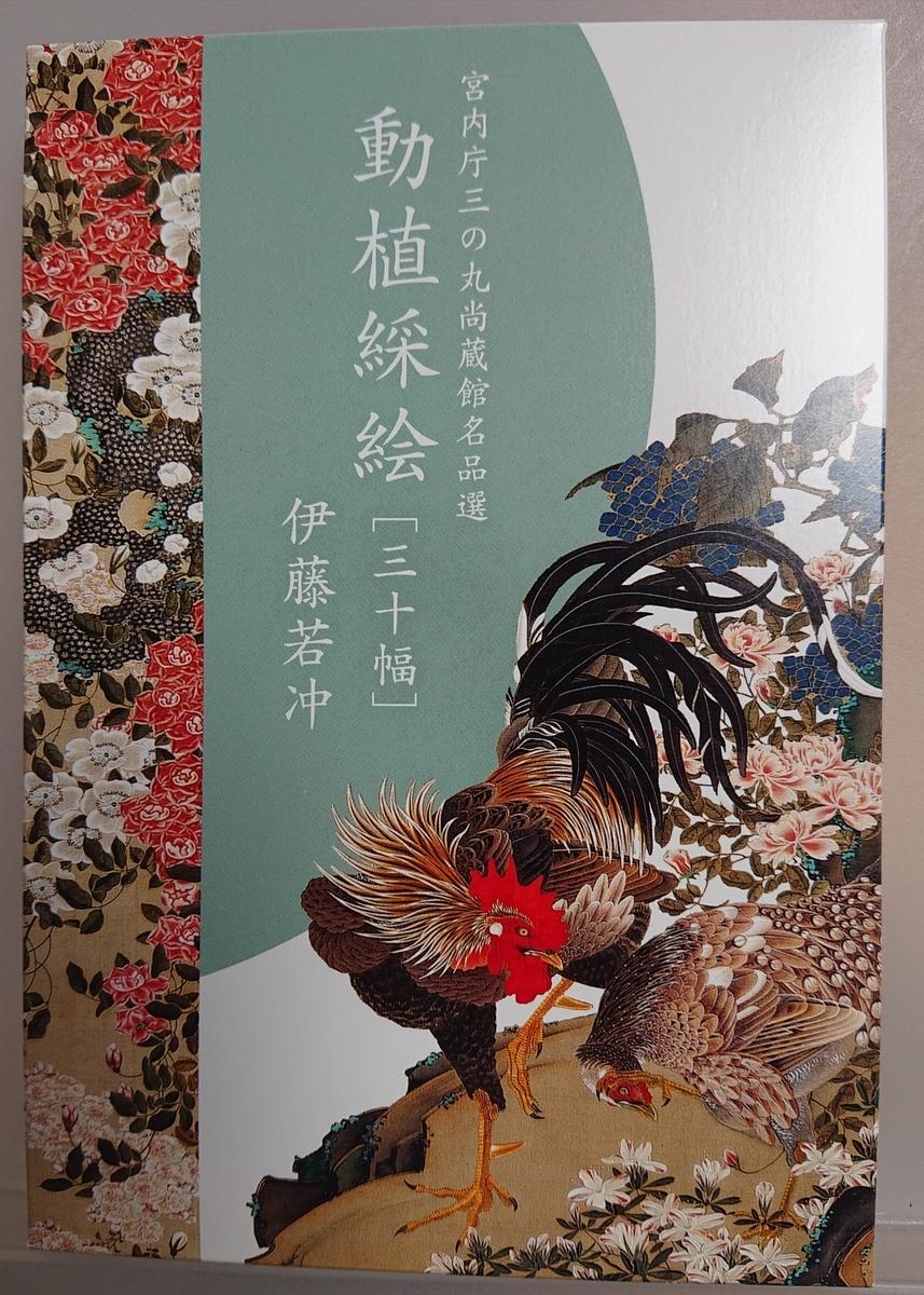f:id:Kaimotu_Hatuji:20190727001601j:plain