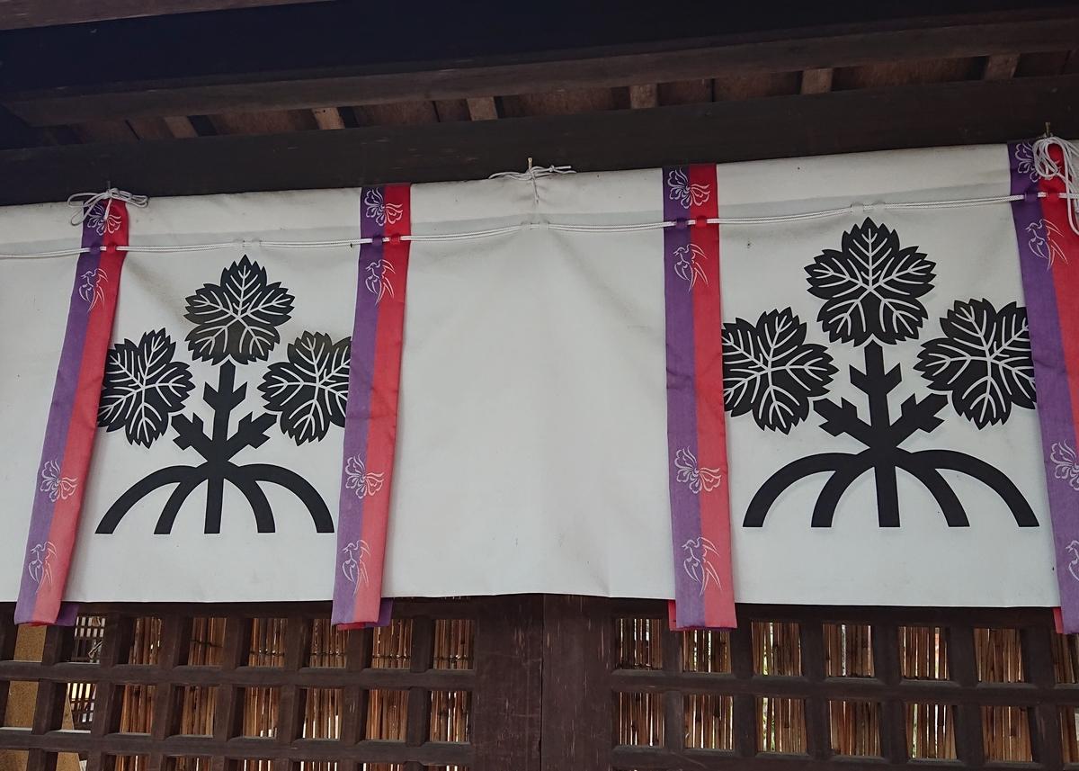 f:id:Kaimotu_Hatuji:20190728144443j:plain