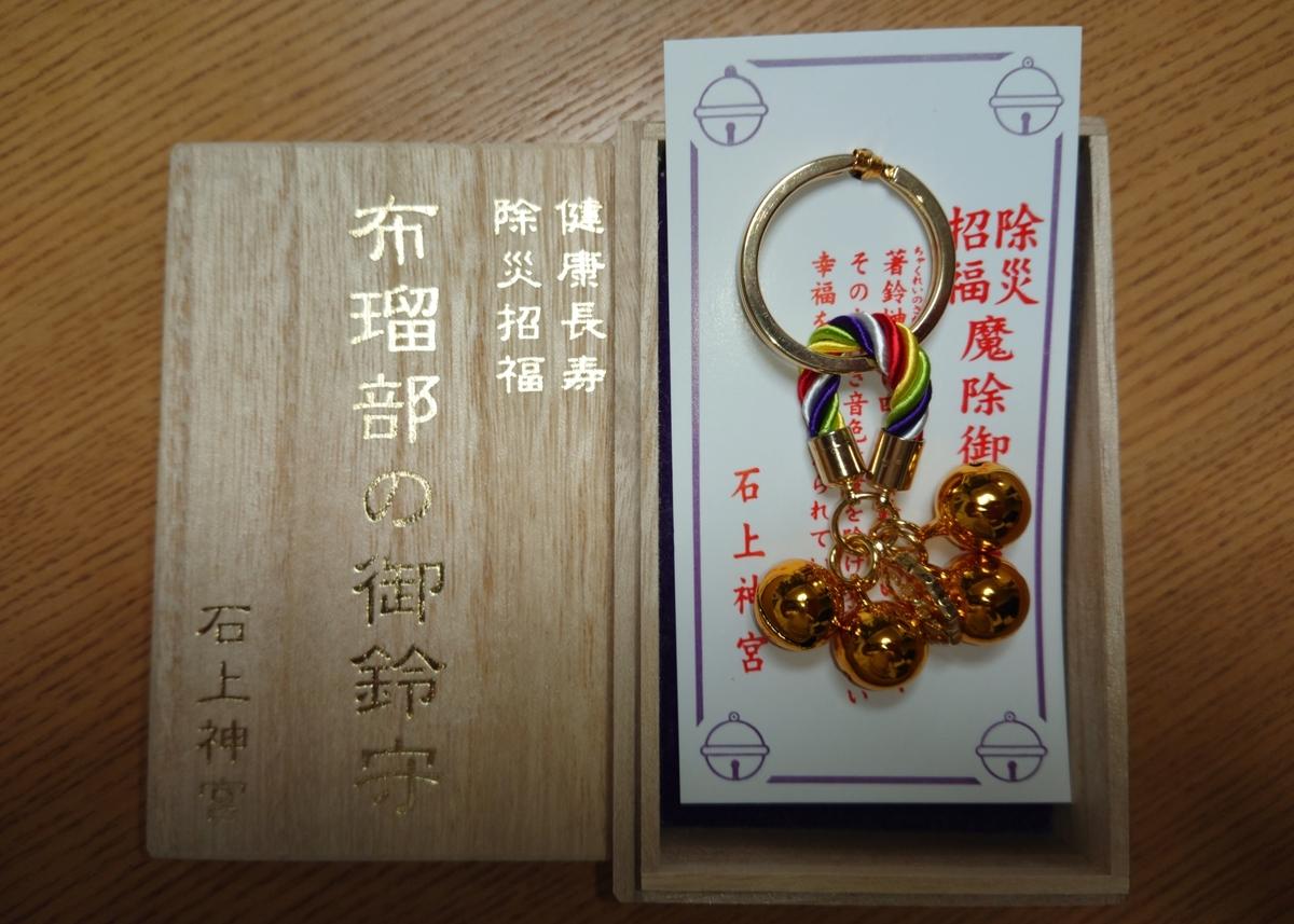f:id:Kaimotu_Hatuji:20190728200116j:plain
