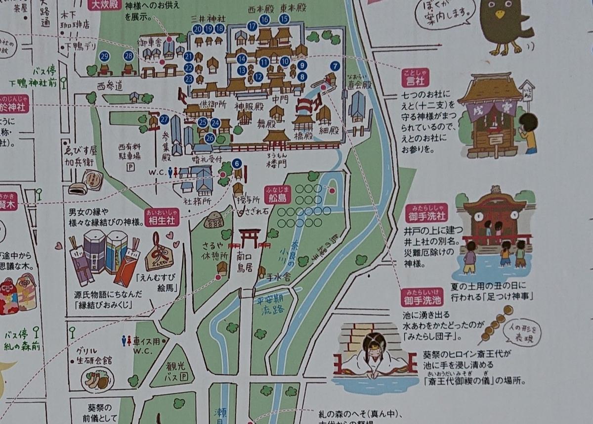 f:id:Kaimotu_Hatuji:20190730151749j:plain