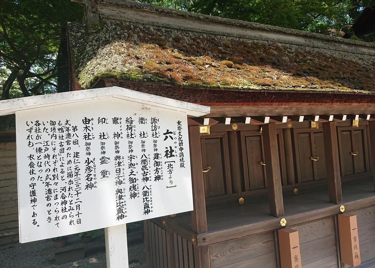 f:id:Kaimotu_Hatuji:20190731005343j:plain