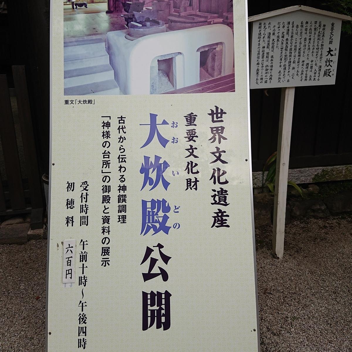 f:id:Kaimotu_Hatuji:20190731151435j:plain