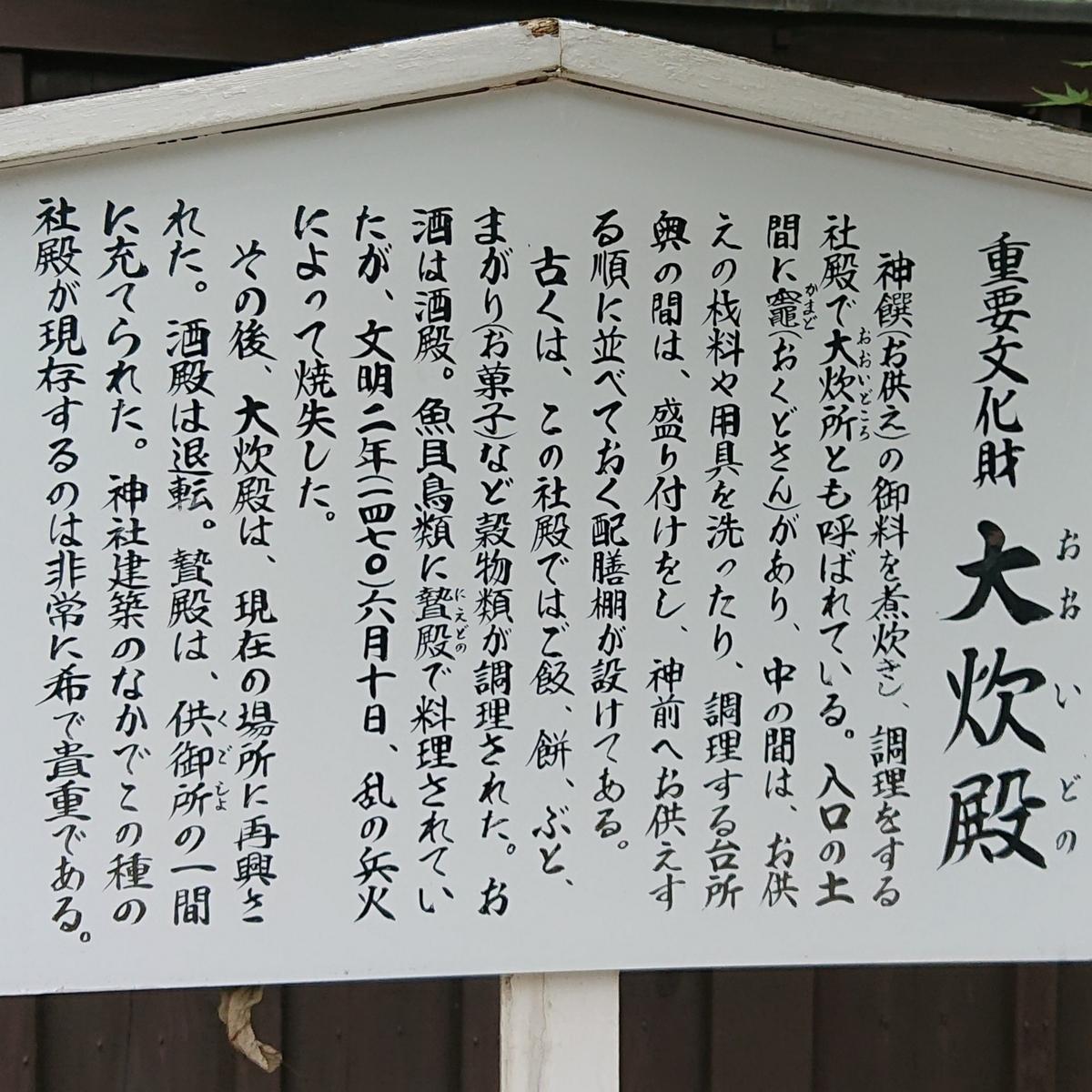 f:id:Kaimotu_Hatuji:20190731151453j:plain