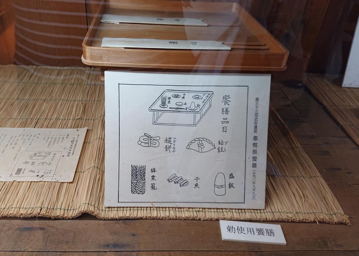 f:id:Kaimotu_Hatuji:20190731152925j:plain