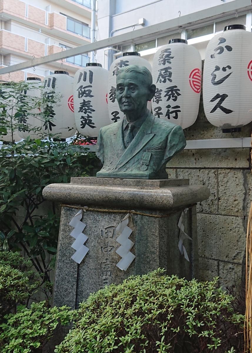 f:id:Kaimotu_Hatuji:20190801132839j:plain