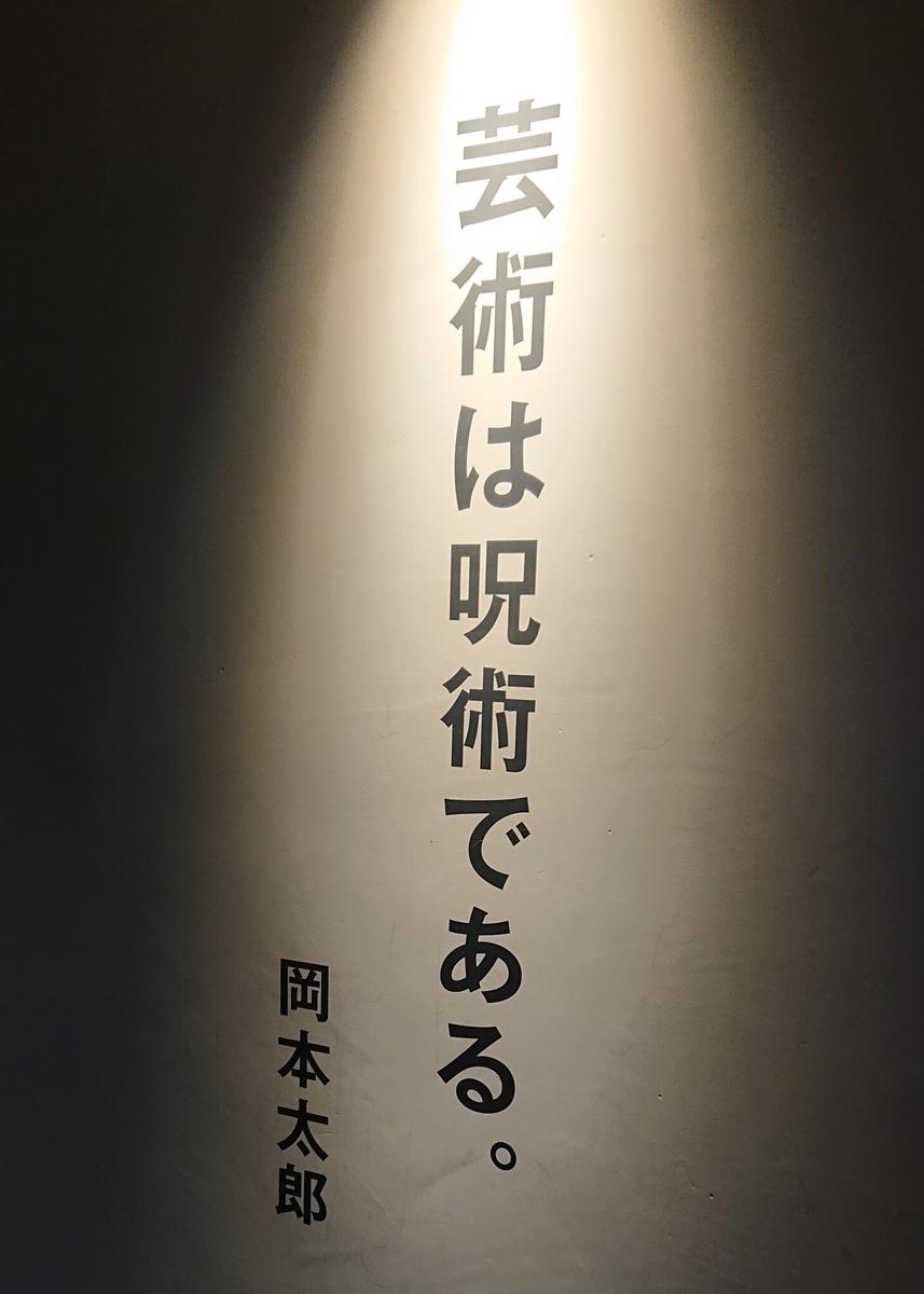 f:id:Kaimotu_Hatuji:20190803181335j:plain