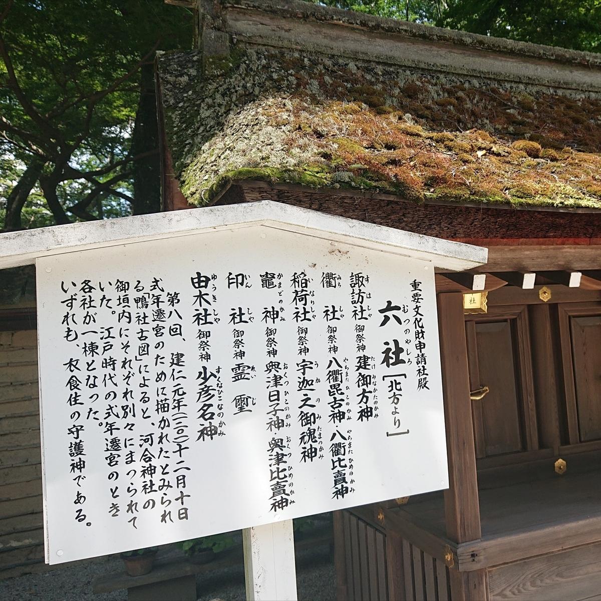 f:id:Kaimotu_Hatuji:20190804065203j:plain