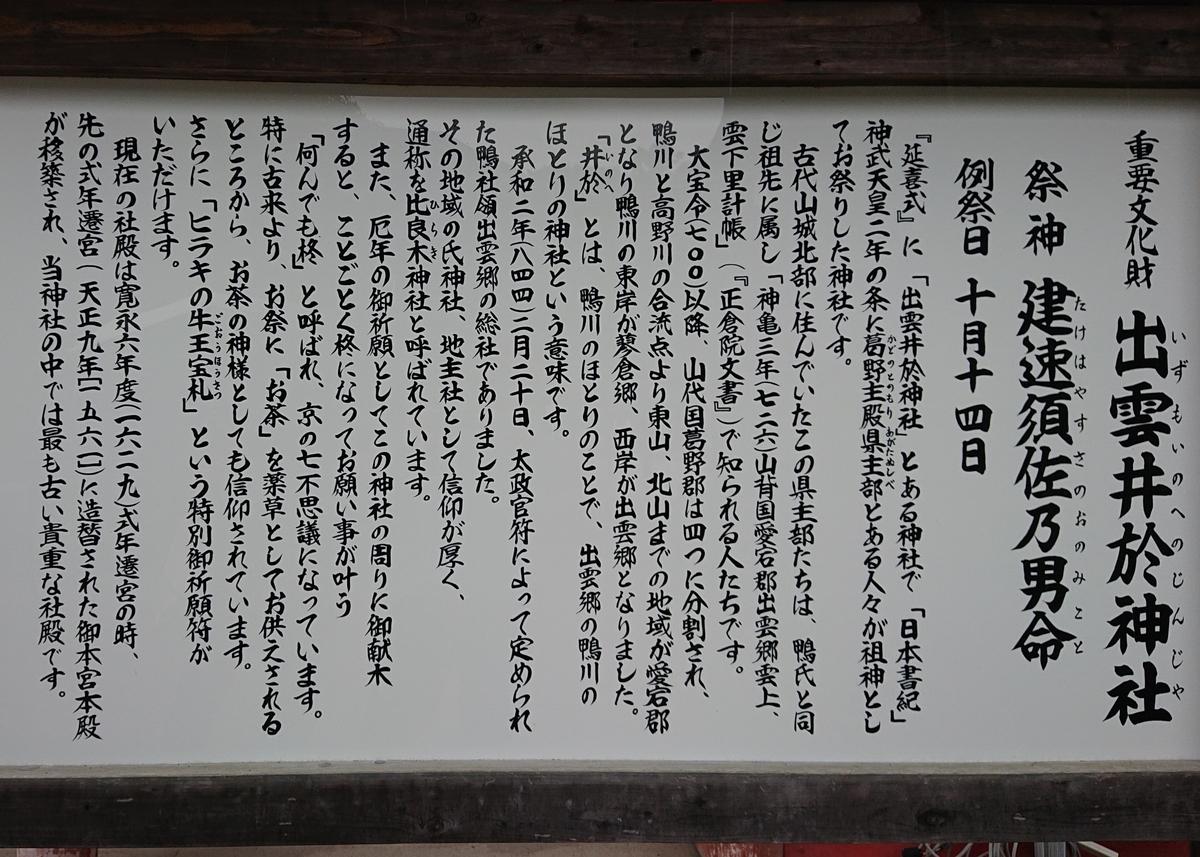 f:id:Kaimotu_Hatuji:20190806141840j:plain