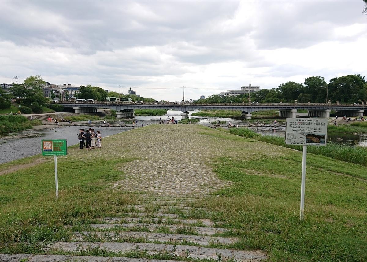 f:id:Kaimotu_Hatuji:20190810021413j:plain
