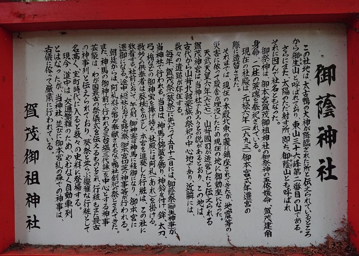 f:id:Kaimotu_Hatuji:20190810025220j:plain