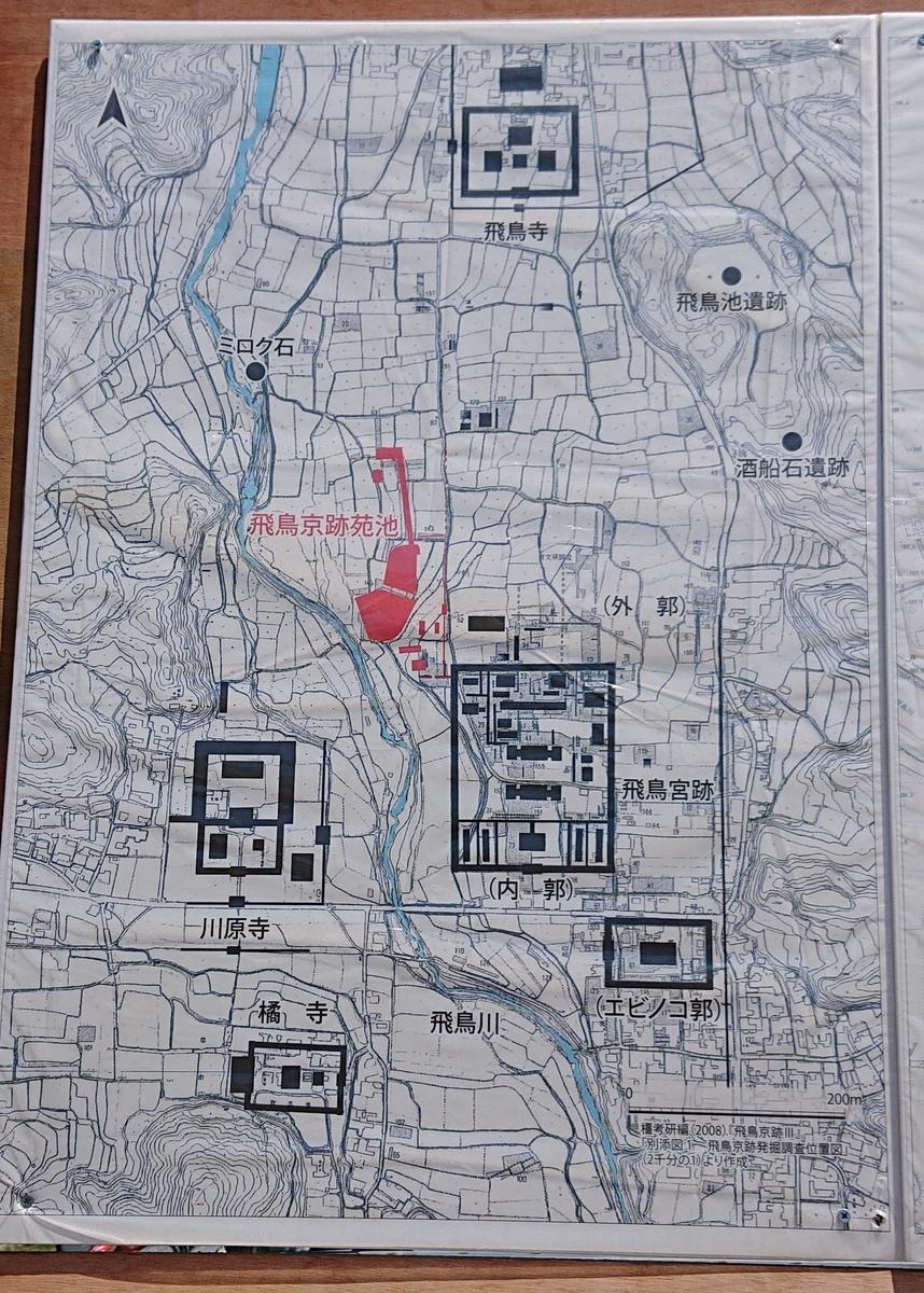 f:id:Kaimotu_Hatuji:20190810170534j:plain