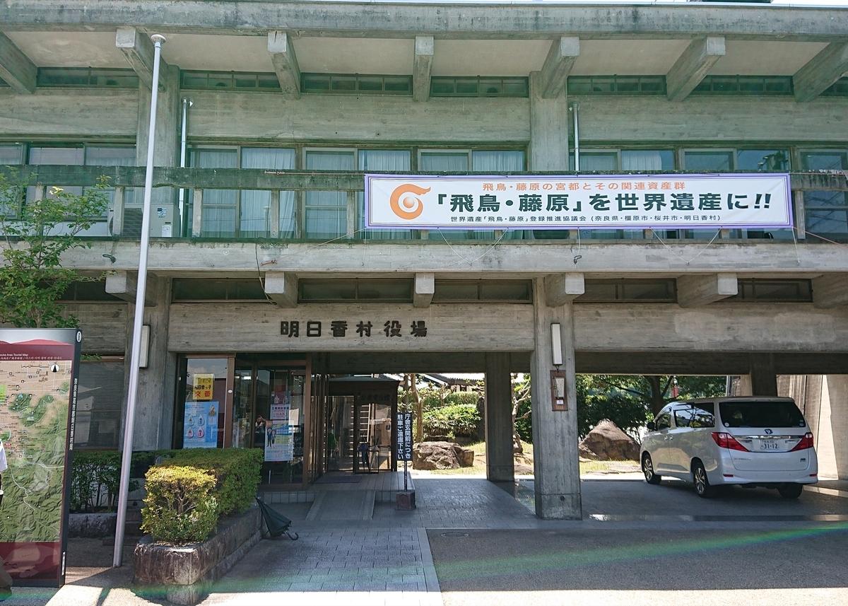 f:id:Kaimotu_Hatuji:20190811054326j:plain