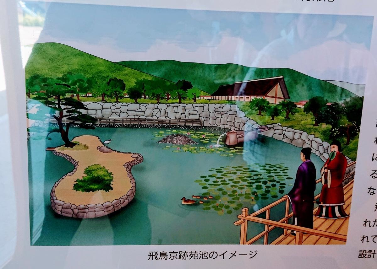 f:id:Kaimotu_Hatuji:20190811062009j:plain