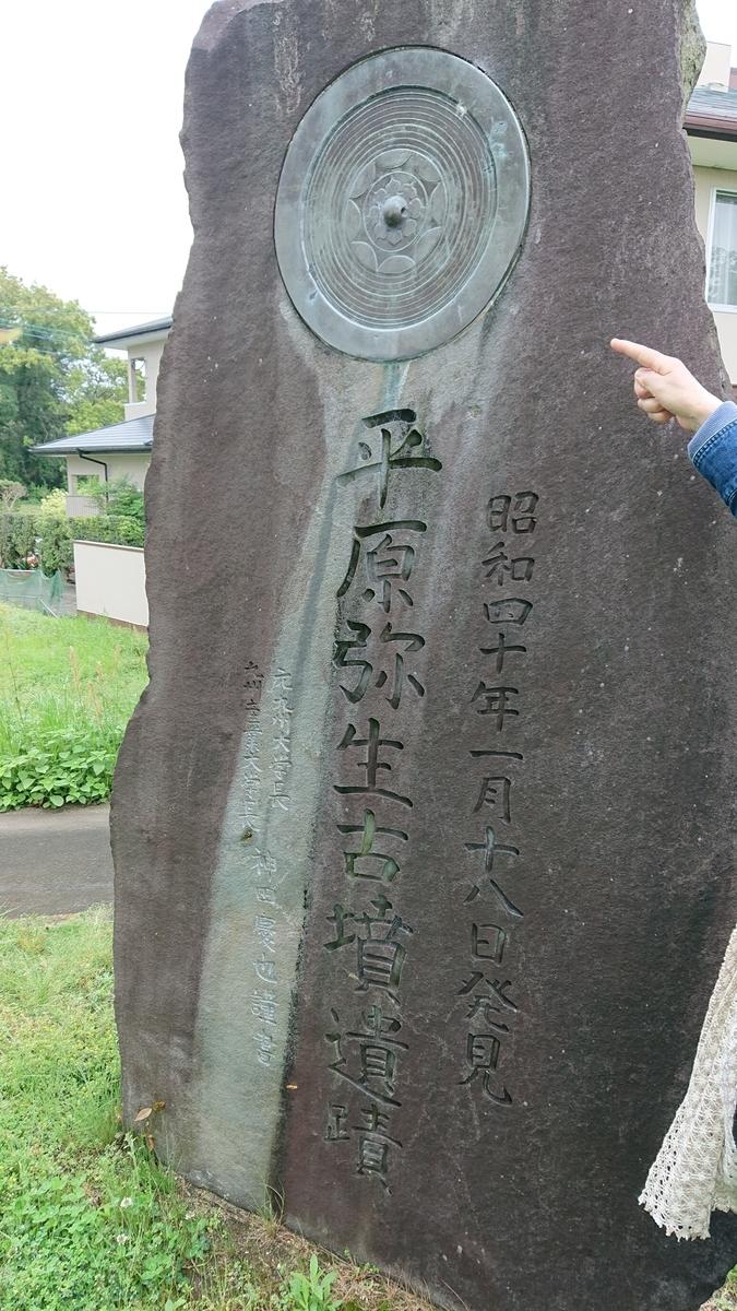 f:id:Kaimotu_Hatuji:20190811155133j:plain