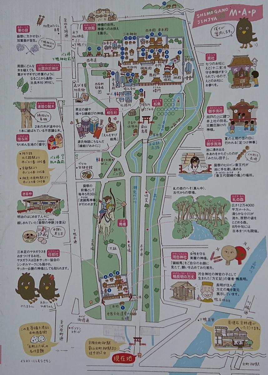 f:id:Kaimotu_Hatuji:20190813153919j:plain