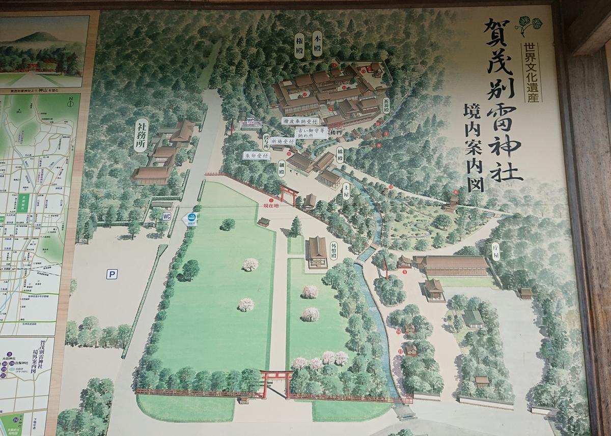 f:id:Kaimotu_Hatuji:20190814140419j:plain