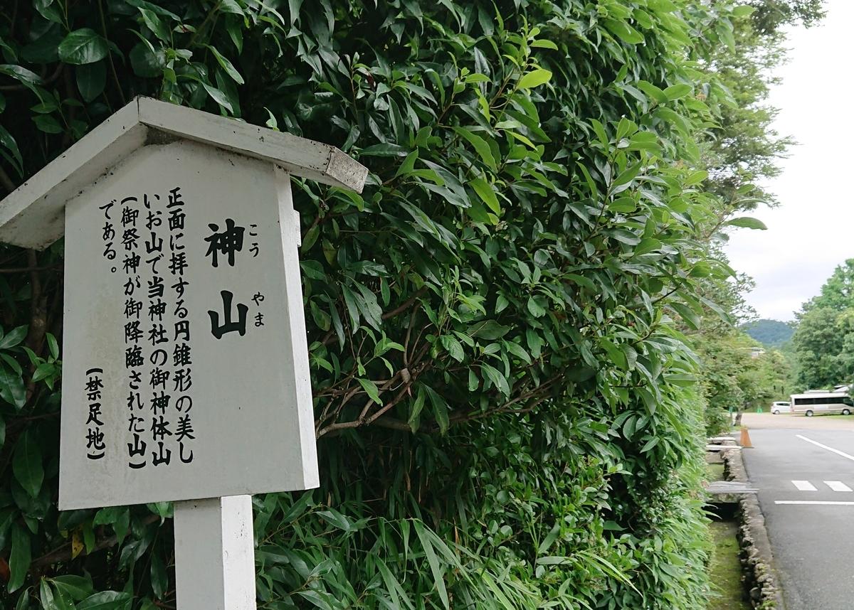 f:id:Kaimotu_Hatuji:20190814141030j:plain