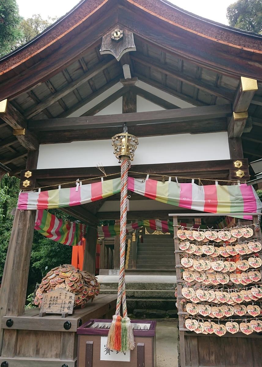 f:id:Kaimotu_Hatuji:20190815145841j:plain