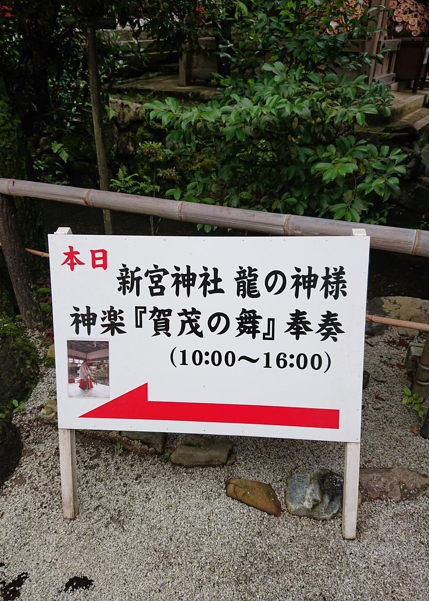 f:id:Kaimotu_Hatuji:20190815150246j:plain