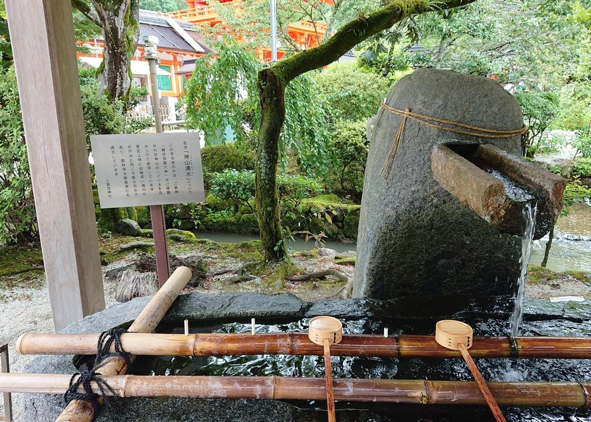 f:id:Kaimotu_Hatuji:20190815180038j:plain