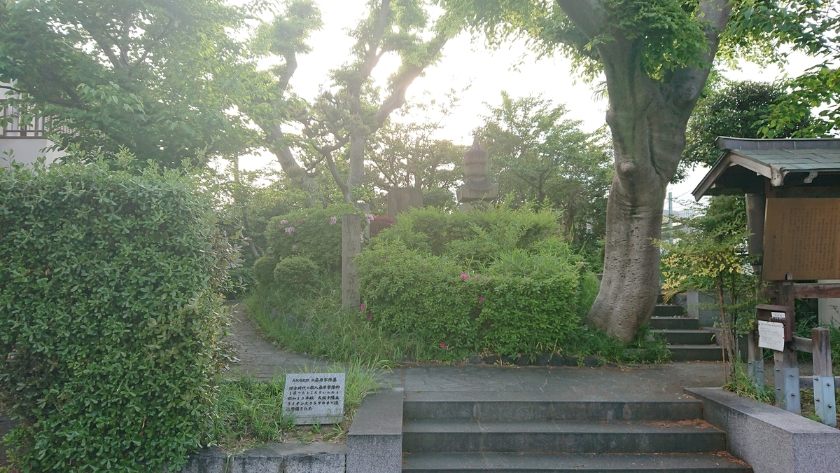 f:id:Kaimotu_Hatuji:20190815183433j:plain
