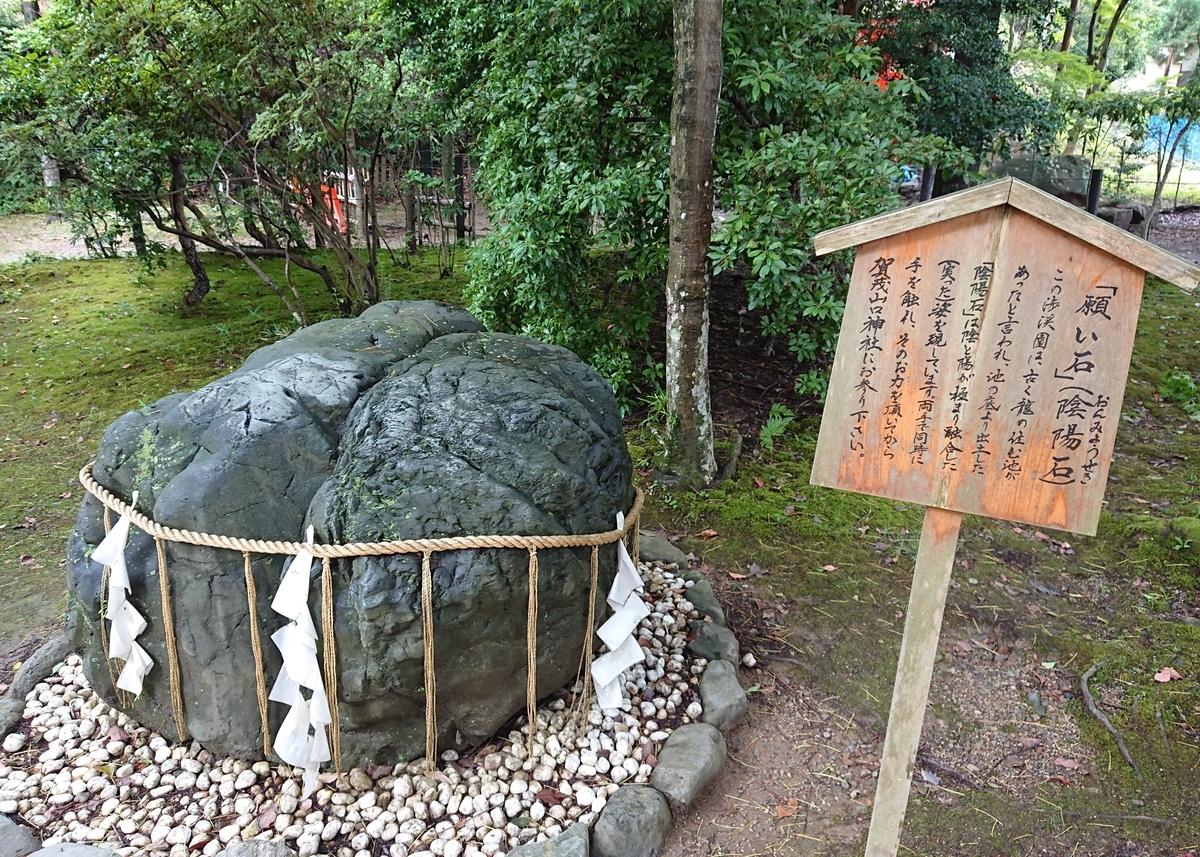 f:id:Kaimotu_Hatuji:20190815185141j:plain