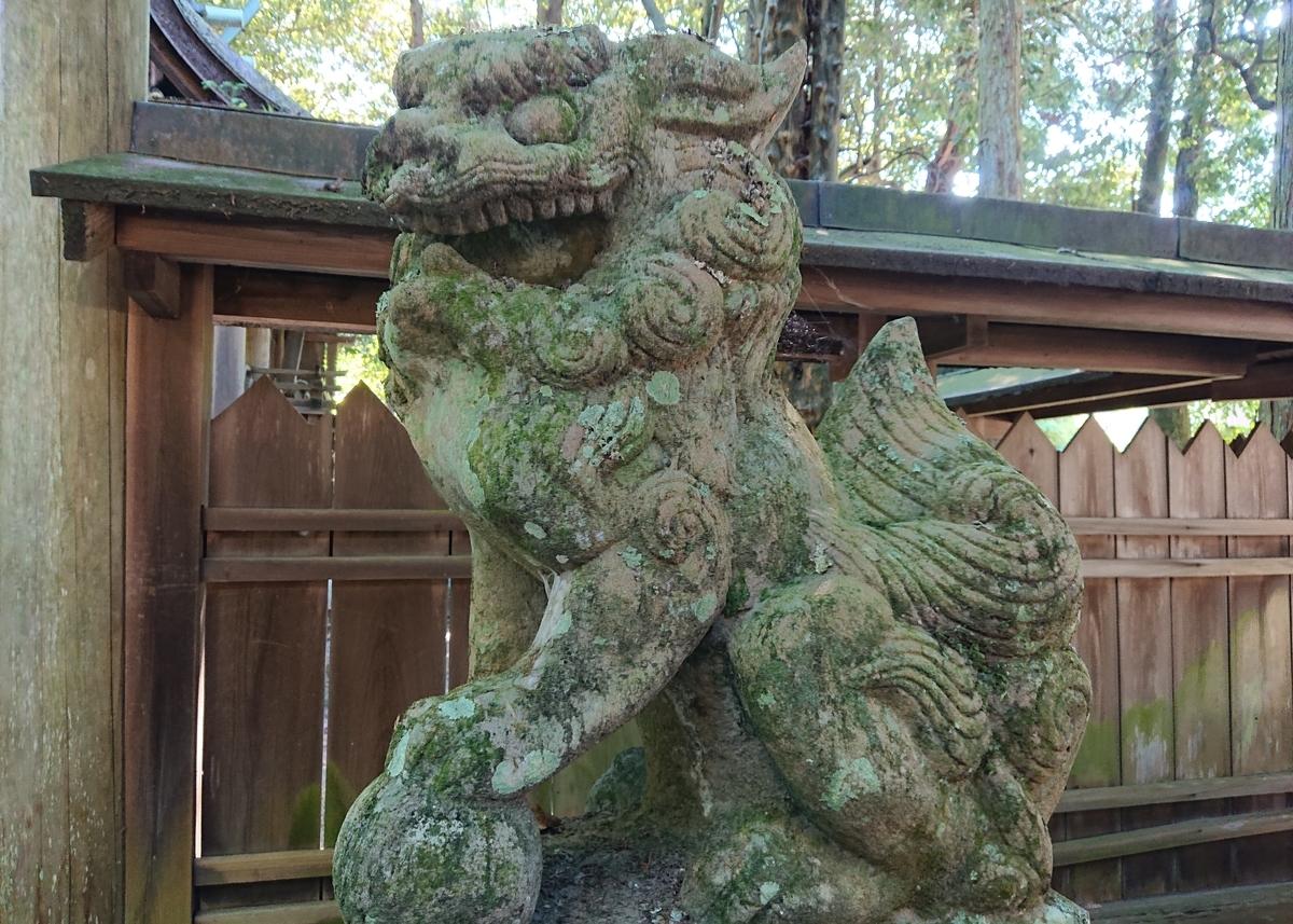 f:id:Kaimotu_Hatuji:20190816191738j:plain