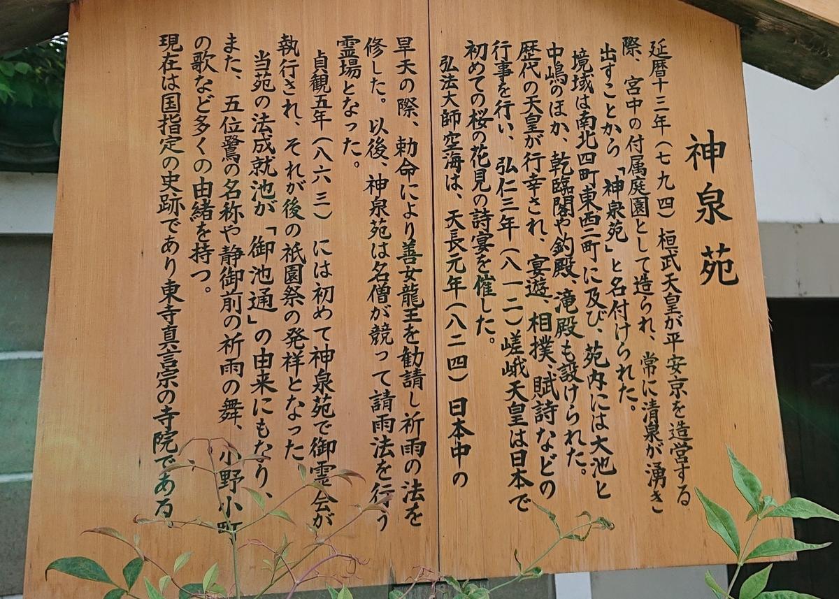 f:id:Kaimotu_Hatuji:20190818102100j:plain