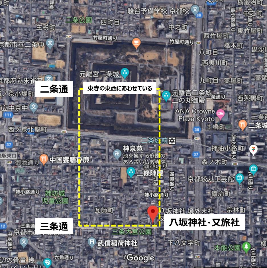 f:id:Kaimotu_Hatuji:20190820144521p:plain