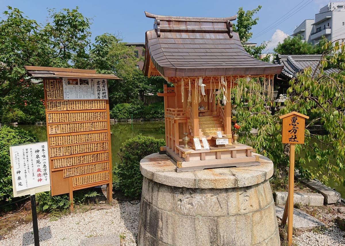 f:id:Kaimotu_Hatuji:20190822051342j:plain