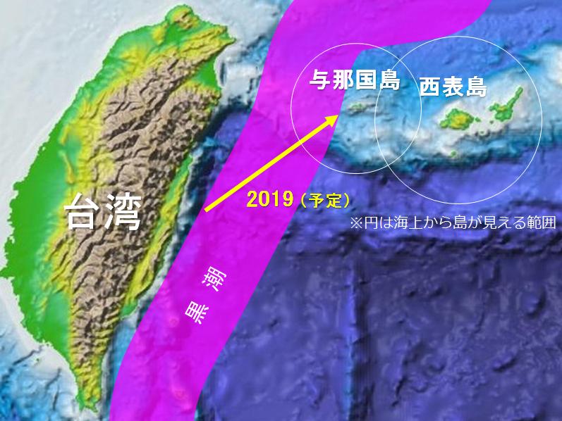 f:id:Kaimotu_Hatuji:20190822150204j:plain