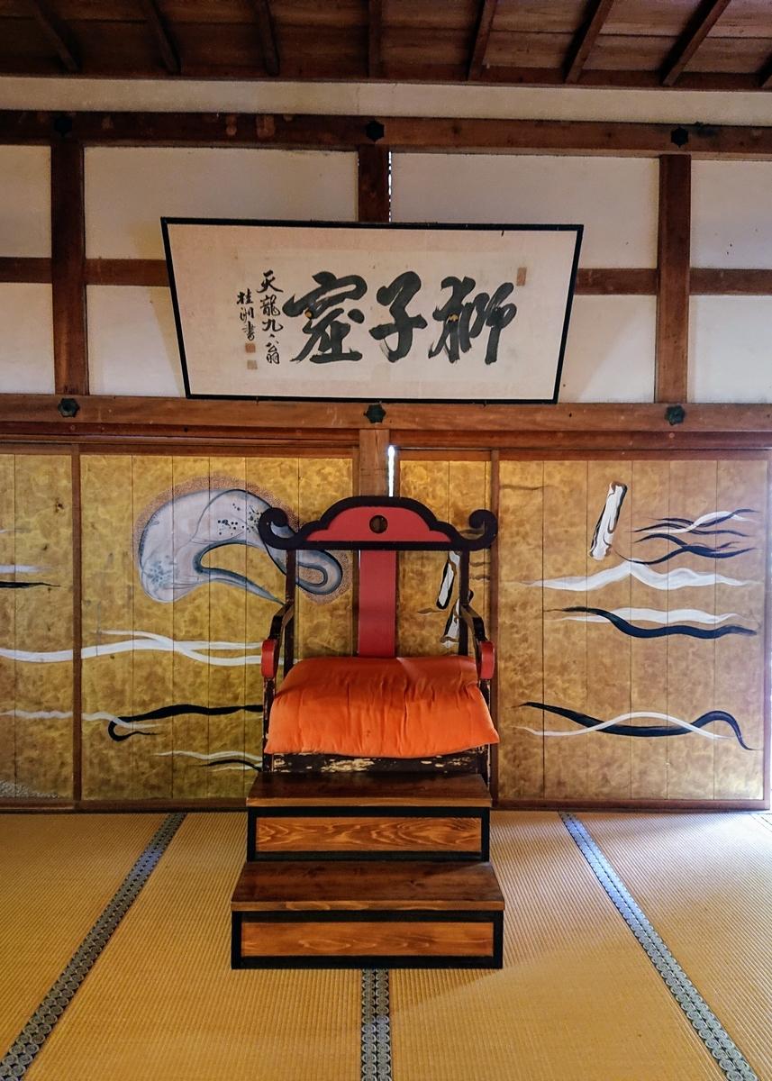 f:id:Kaimotu_Hatuji:20190829184206j:plain