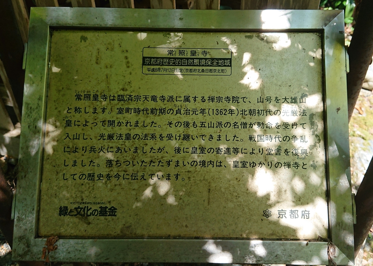 f:id:Kaimotu_Hatuji:20190829184550j:plain