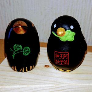 f:id:Kaimotu_Hatuji:20190830142600j:plain