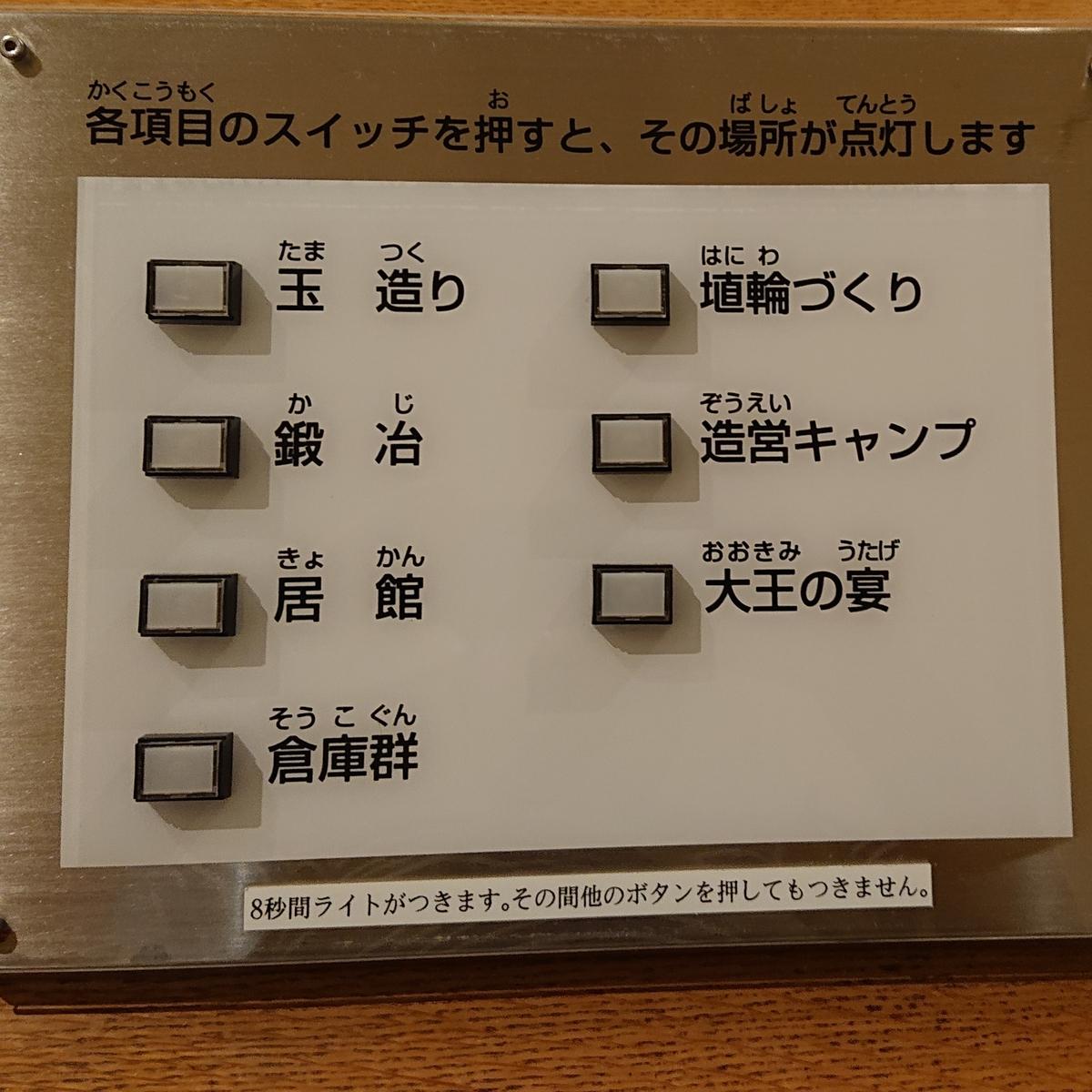 f:id:Kaimotu_Hatuji:20190831152900j:plain